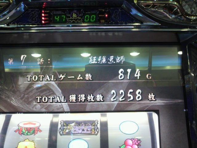 2010062717170000.jpg